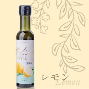 プレミアムフレーバーオイル背景植物_レモン